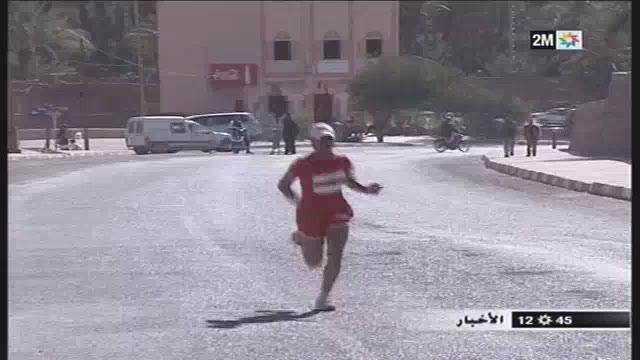 Maraton Zagora