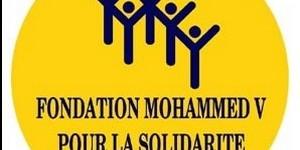 مؤسسة محمد الخامس للتضامن تطلق ابتداء من الأسبوع المقبل برنامجا خاصا لفائدة ساكنة تونفيت