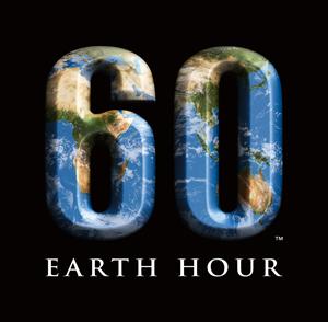"""مؤسسة زاكورة للتربية والبيئة تشارك في """"ساعة من أجل الأرض"""""""