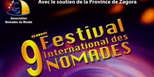 """المهرجان الدولي للرحل """" Festival International des Nomades"""" بمحاميد الغزلان يفتح أبوابه"""
