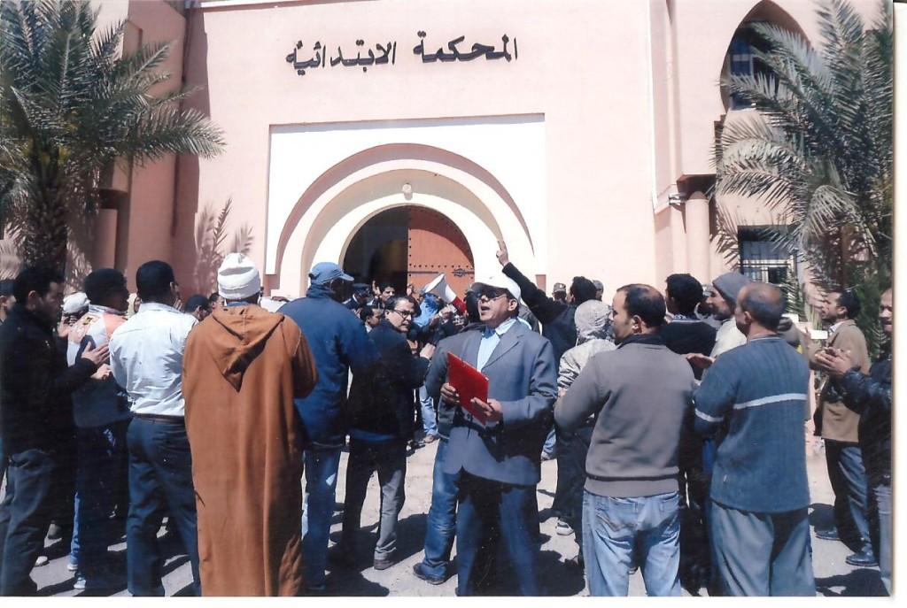 الحُكم ببراءَة سبْعةِ متابعين في حالة سراح بأسرير إلمشان بزاكورة