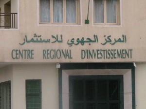 centre regionale d'investissement ouarzazate