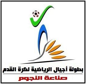 20120901-210941.jpg