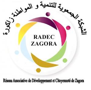 الشبكة الجمعوية للتنمية والمواطنة زاكورة