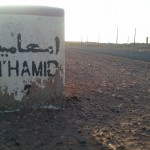Rue-National-N9-Mhamid_elghizlane-Zagora-3