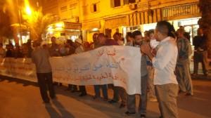 وقفة من تنظيم الجمعية المغربية لحقوق الإنسان بزاكورة