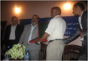 تكريم الكاتب الإقليمي السابق السيد لحسن وعرى