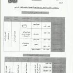 horaires-lieux