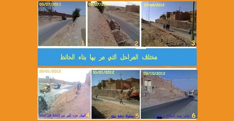 ساكنة أمزرو تطالب بإتمام الحائط المنهار على الطريق الرابطة بين زاكورة وامحاميد الغزلان