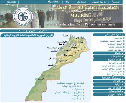 MGEN-Maroc