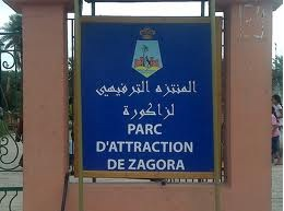 Parc attraction de zagora
