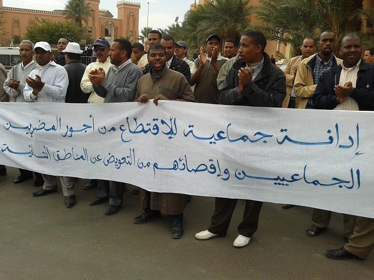 UMT فرع زاكورة يخوض إضرابا أيام 07 و 08 و 09 نونبر الجاري