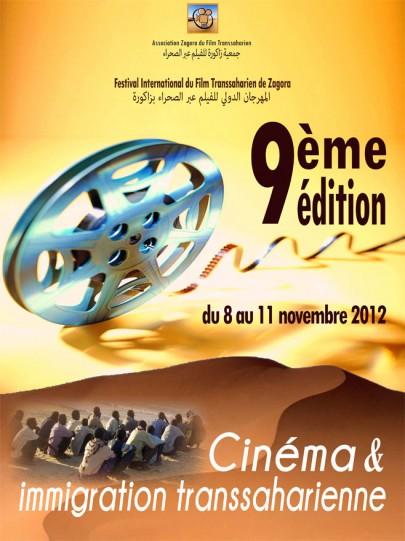 ريبورتاج: المهرجان الدولي للفيلم عبر الصحراء بزاكورة