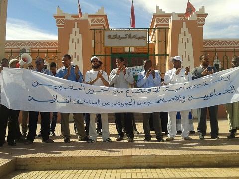 وقفة  إحتجاجية لموظفي الجماعات المحلية أمام مقر جماعة ترناتة