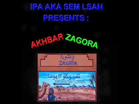 """أغنية """"أخبار زاكورة Akhbar Zagora"""" من إنتاج شاب زاكوري"""