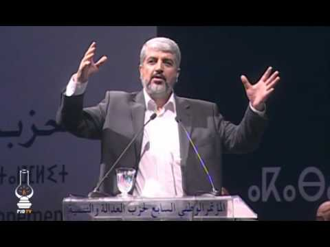 كلمة خالد مشعل خلال المؤتمر السابع لــPJD