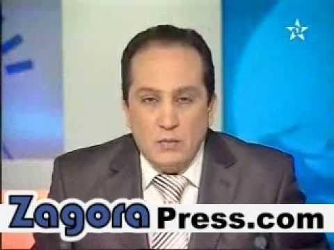 {فيديو} دروة تكوينية لمحو الأمية بزاكورة