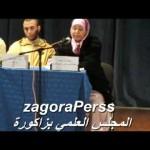 ندوة علمية بدار الثقافة بمناسبة ذكرى تقديم وثيقة الإستقلال