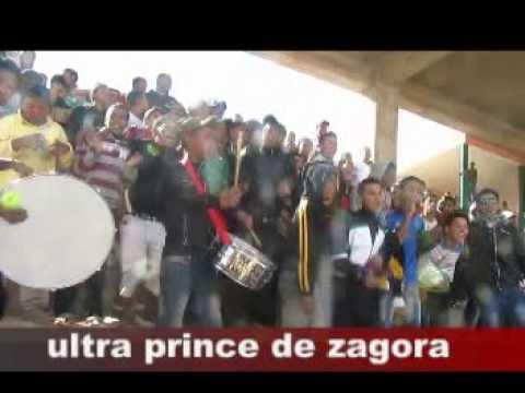 الترا برانس  Ultra prince Zagora
