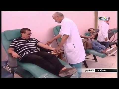 مراكش – التبرع بالدم