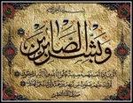 رسالة تعزية في وفاة والدة الحسين ادحساين