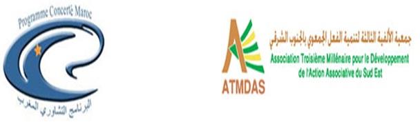 ATMDAS-PCM