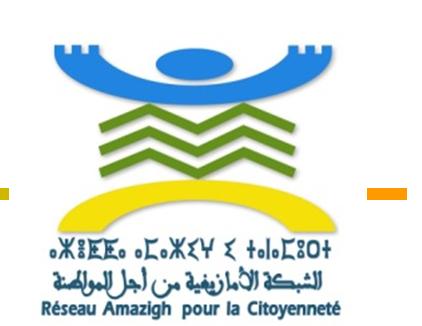 تأجيل الإحتفال بالسنة الأمازيغية إلى يوم السبت 19 يناير 2013 بزاكورة
