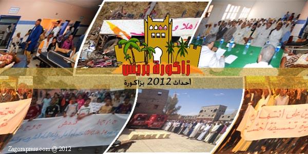 evenments-2012-a-zagora