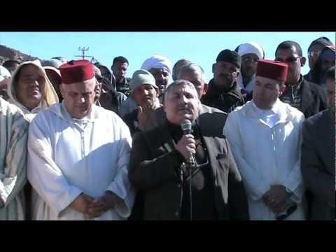 كلمة السيد المفتش العام للوزارة في تأبين السيد عمر عدو