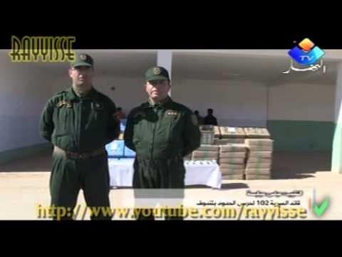 خطير: فيديو لـ 10 أشخاص الزاكوريين الذين تم إعتقالهم في الحدود المغربية الجزائرية بتهمة تهريب المخدرات