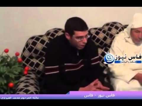 اسرة الطالب محمد الفيزازي الذي توفي يوم السبت 26 يناير