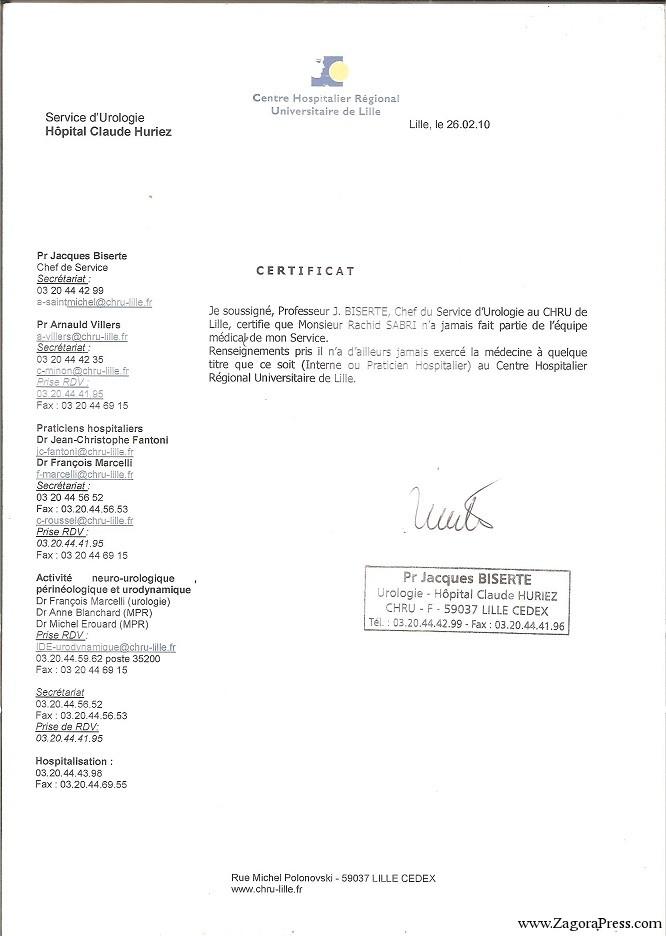 CHU Lille (1)