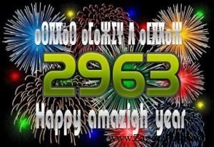 Happy New Amazigh Year 2963