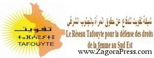 Tafouyte-RTDDFSE