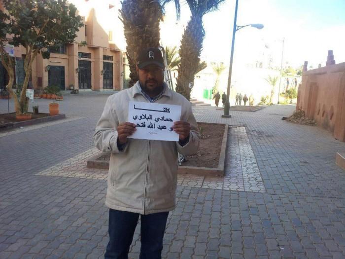solidarite-avec-hammadi-bellaoui-1
