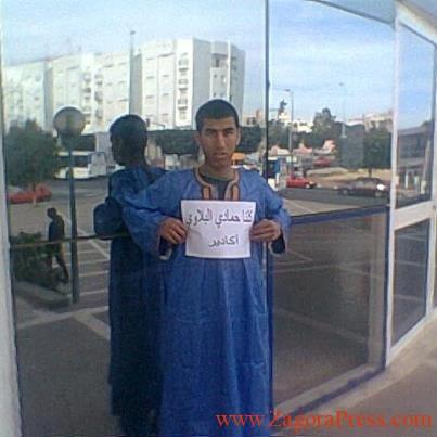 solidarite-avec-hammadi-bellaoui-agadir