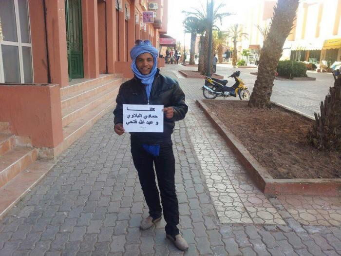 solidarite-avec-hammadi-bellaoui-marrakech