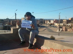 solidarite-avec-hammadi-bellaoui-mhamid-elghizlane-2