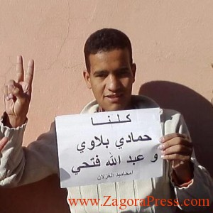 solidarite-avec-hammadi-bellaoui-mhamid-elghizlane
