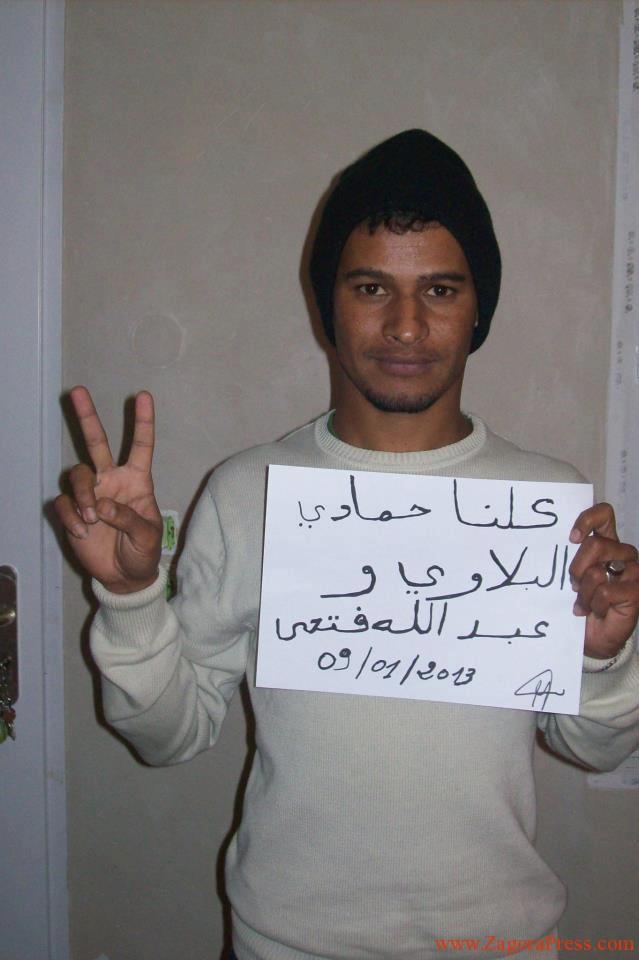 solidarite-avec-hammadi-bellaoui