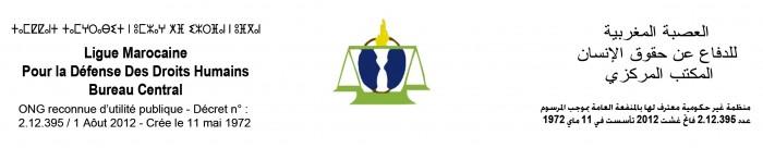 LMDDh تطلب بتوقيف عامل إقليم سيدي قاسم ومساءلته عن ضلوعه في التدخل لإفساد الانتخابات التشريعية الجزئية وإدانة اعتقال السلطات الجزائرية لمواطنين مغربيين.