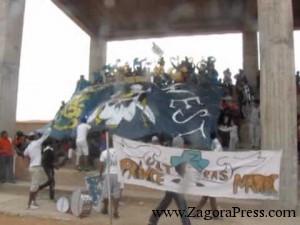 انتصار فريق إتحاد زاكورة لكرة القدم على فريق الجمعية الرياضية بومالن دادس  هدف 1