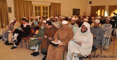 دورة تكوينية تربوية لفائدة المدررين ومدرسي مادة القرآن الكريم بإقليم آسـا الزاك