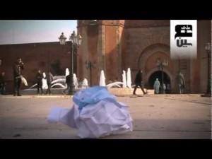 المغاربة والنظافة