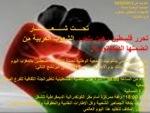 الاحتفال باليوم العالمي للأرض بتاكونيت