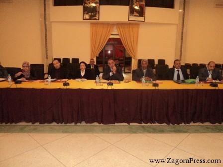 لقاء تحسيسي يوم 13 مارس بغرفة التجارة والصناعة والخدمات بوازازات