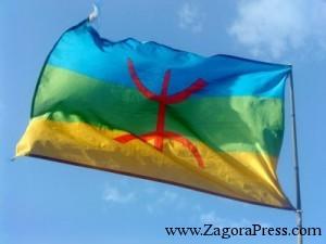 festival_amazigh