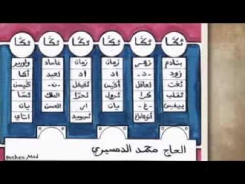 الشاعر والفنان الامازيغي محمد اوشن