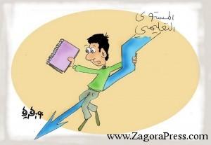 caricatures_1363483570