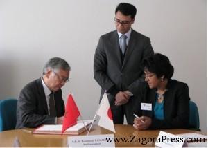 embassade-japon-association-femmes-developpement-solidarite-zagora